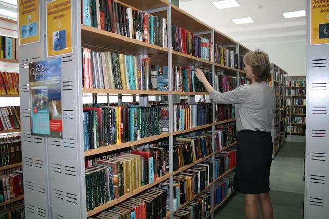 Фонд электронная библиотека книги