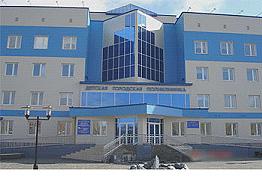 Сайт гбуз ао архангельская городская клиническая поликлиника 1