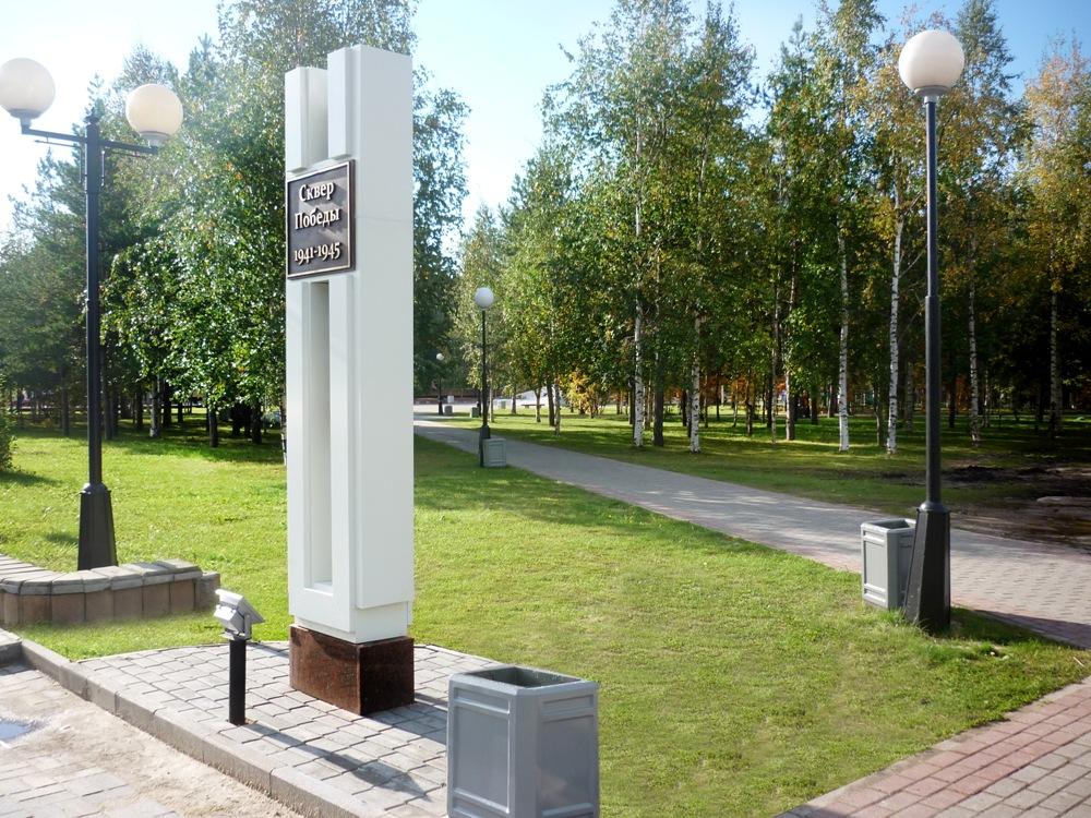 Мемориальный комплекс из двух видов гранитов Аша Шар. Габбро-диабаз Зима