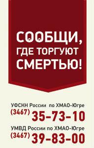 Запись на прием | Ugansk org - Информационно